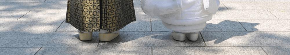 神社挙式・神前式の特徴