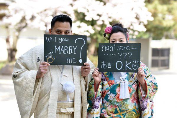 プロポーズ2